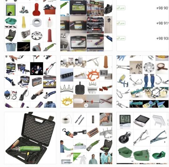 لیست محصولات ایران دام